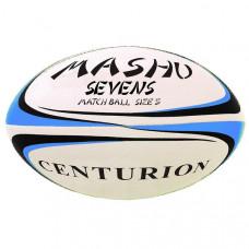 Centurion Mashu Sevens Rugby Ball